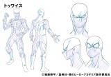 公開された新キャラクターのトゥワイス設定画(C)堀越耕平/集英社・僕のヒーローアカデミア製作委員会