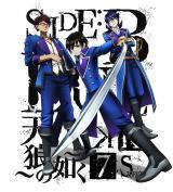 劇場アニメーション『K SEVEN STORIES』Episode2「SIDE:BLUE 〜天狼の如く〜」キービジュアル(C)GoRA・GoHands/k-7project