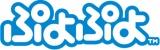 パズルゲーム『ぷよぷよ』eスポーツ化 4月に優勝賞金100万円の大会実施 (C)SEGA