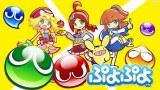 パズルゲーム『ぷよぷよ』eスポーツ化(C)SEGA