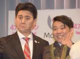 新宿のルミネtheよしもとで行われた『よしもと47シュフラン2018認定式』に参加したビスケッティ(左から)佐竹正史、岩橋淳 (C)ORICON NewS inc.