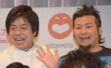新宿のルミネtheよしもとで行われた『よしもと47シュフラン2018認定式』に参加したバンビーノ(左から)藤田裕樹、石山大輔 (C)ORICON NewS inc.