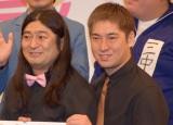 新宿のルミネtheよしもとで行われた『よしもと47シュフラン2018認定式』に参加したハイキングウォーキング(左から)鈴木Q太郎、松田洋昌 (C)ORICON NewS inc.