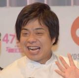 新宿のルミネtheよしもとで行われた『よしもと47シュフラン2018認定式』に参加した、バンビーノ・藤田裕樹 (C)ORICON NewS inc.
