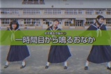 空腹感をやわらげるダンスを披露する・J☆Dee'Z