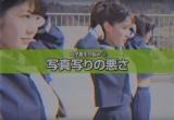 """""""写真写りの悪さ""""についてダンスで解決に挑む・J☆Dee'Z"""