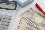損失で負ったダメージが節税対策に!? 「損益通算」について解説(写真はイメージ)