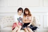 1st写真集『誰かの仕業』を発売するAKB48・加藤玲奈(左)が先輩・こじはると対談