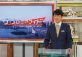 カンテレ・フジテレビ系連続ドラマ『FINAL CUT』最終回(C)カンテレ