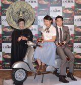 回転寿司チェーン『くら寿司』の新商品発表会に出席した(左から)徳井健太、横澤夏子、吉村崇