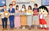 (左から)和牛、小倉優子、スザンヌ、舟山久美子、和田明日香、ちびまる子ちゃん (C)ORICON NewS inc.