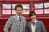 TBS『UTAGE!春の祭典スペシャル』に出演する(左から)中居正広、渡辺麻友(C)TBS