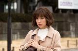 金曜ナイトドラマ『ホリデイラブ』最終回(3月16日放送)(C)テレビ朝日