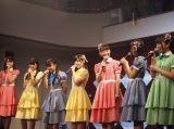 オーディション会場によって異なる7色の新衣装(C)STU