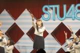 門脇実優菜=『STU48瀬戸内7県ツアー〜陸上公演 2018〜』初日より(C)STU