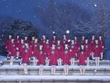 NGT48の新曲アートワークは雪が降る新潟で撮影