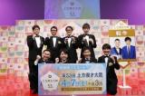 『第53回上方漫才大賞』奨励賞にノミネートされたコンビ(C)関西テレビ