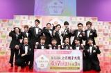 『第53回上方漫才大賞』新人賞にノミネートされたコンビ(C)関西テレビ