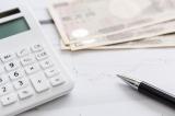 投資の損が節税につながる「損益通算」。活用するうえで気をつけたいことを紹介(画像はイメージ)