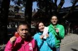 『東野・岡村の旅猿 プライベートでごめんなさい…』シリーズ13より (C)日本テレビ