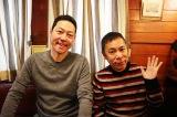 4月4日スタートの日本手テレビ系『東野・岡村の旅猿13 プライベートでごめんなさい…』から東野幸治、岡村隆史 (C)日本テレビ