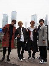NHK・BSプレミアム『ザ少年倶楽部プレミアムin上海』3月16日放送(C)NHK