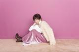 テレビ東京系スペシャルドラマ『東京センチメンタル SP〜御茶ノ水の恋〜』主題歌を担当するシンガーソングライターのMACO