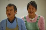 (左から)久留里卓三(吉田鋼太郎)、高木博(山田純大)(C)テレビ東京