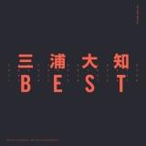 三浦大知がベストアルバム『BEST』で初のアルバム首位