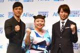 健康年齢を診断した(左から)西島秀俊、渡辺直美、櫻井翔(C)ORICON NewS inc.