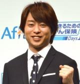 アフラック『生きるためのがん保険Days1』新商品発表会に出席した嵐・櫻井翔 (C)ORICON NewS inc.
