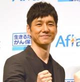 アフラック『生きるためのがん保険Days1』新商品発表会に出席した西島秀俊 (C)ORICON NewS inc.