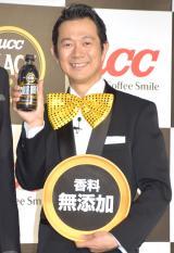 「UCC BLACK GOLD BREW PET500ml」新テレビCM発表記念イベントに出席したアキラ100% (C)ORICON NewS inc.