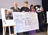 (左から)渡邉純一氏、高良健吾、倉科カナ、くまモン (C)ORICON NewS inc.