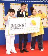 オカリナは看護師姿=『社会福祉 HERO'S賞』プレゼンテーションコンテスト (C)ORICON NewS inc.
