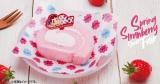 『苺のミルキーロール』(税抜180円)※SUSHIRO南池袋店・五反田店は品目・価格が異なる