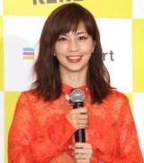 『ヴィーナスフォートリニューアルオープン記念イベント』に出席した安田美沙子 (C)ORICON NewS inc.