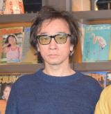 映画『素敵なダイナマイトスキャンダル』のサントラ発売記念イベントに出席した菊地成孔 (C)ORICON NewS inc.