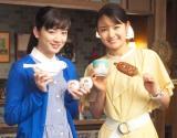 連続テレビ小説バトンタッチセレモニーで初共演した(左から)永野芽郁、葵わかな(C)ORICON NewS inc.