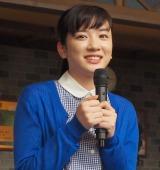 連続テレビ小説バトンタッチセレモニーに出席した永野芽郁 (C)ORICON NewS inc.