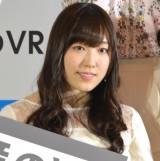 『音のVR×ハロー!プロジェクト』お披露目説明会に出席したモーニング娘。'18・譜久村聖 (C)ORICON NewS inc.