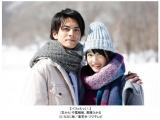 31日よりFODで配信される連続ドラマ『パフェちっく!』より出演の(左から)中尾暢樹、高橋ひかる