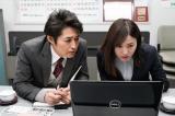 (左から)安田顕、吉高由里子  (C)日本テレビ
