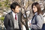 『正義のセ』場面写真  (C)日本テレビ