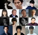 松田龍平(上段中央)が主演する映画『泣き虫しょったんの奇跡』のキャストが発表された
