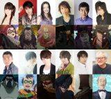神風動画・初の長編アニメーション映画『ニンジャバットマン』6月15日公開決定。人気・実力ともにトップクラスの声優たちが集結