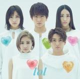 loのl新曲「ワスレナイ」(3月21日発売)