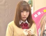 JKなりきりで告白イベントに挑戦した京佳 (C)ORICON NewS inc.