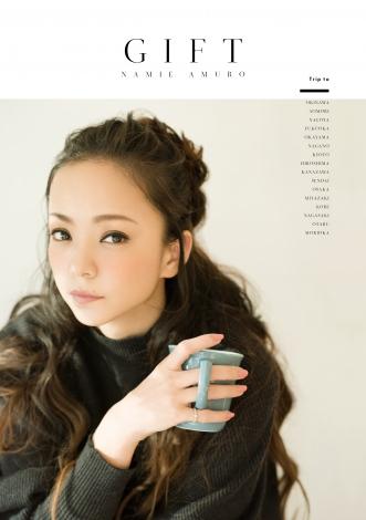 サムネイル 安室奈美恵のフォトブック『GIFT』