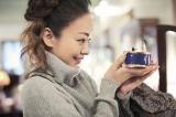 安室奈美恵のフォトブック『GIFT』小樽での写真